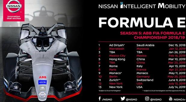 Nissan Formula E