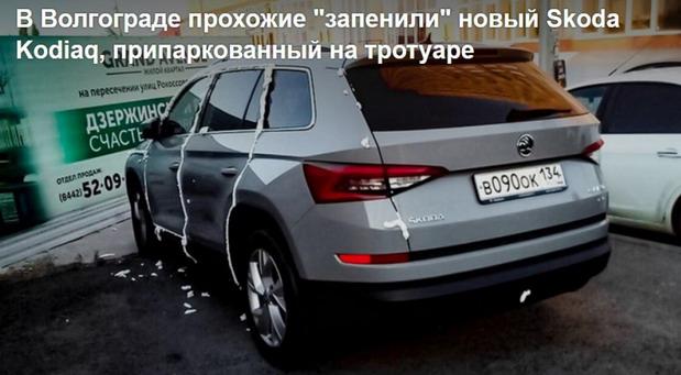 Škoda Kodiaq parkiranje