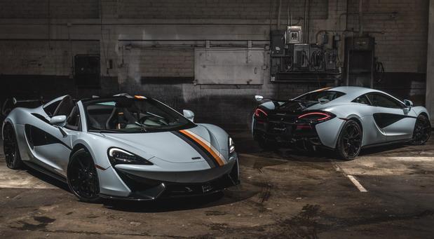 "McLaren MSO ""Racing Through The Ages"""