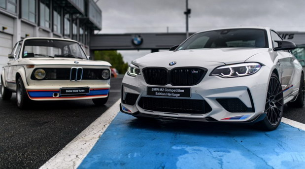 BMW M2 Competition Edition Heritage