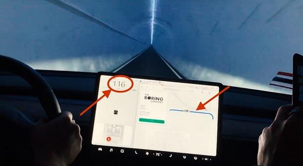 Tesla Model 3 Boring
