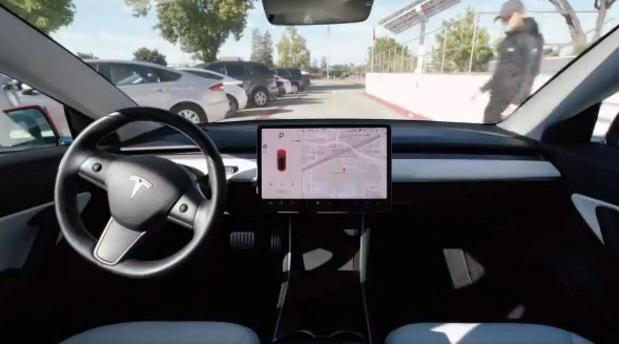 Tesla softver