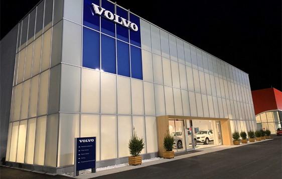 Volvo Car centar Beograd