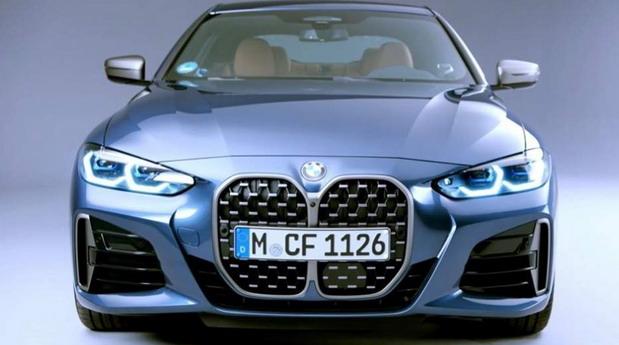 BMW Serije 4 Coupe