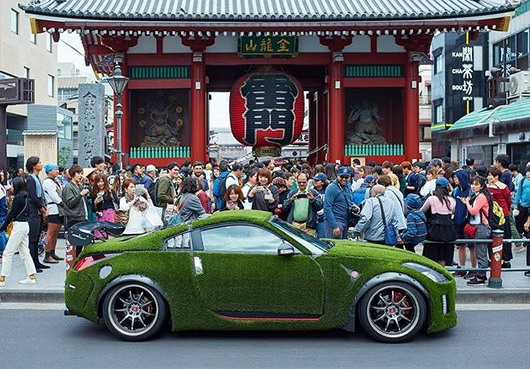 Nissan sa travom