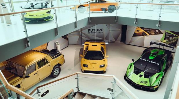 Lamborghini muzej