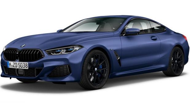 BMW Serije 8 Edition Heritage