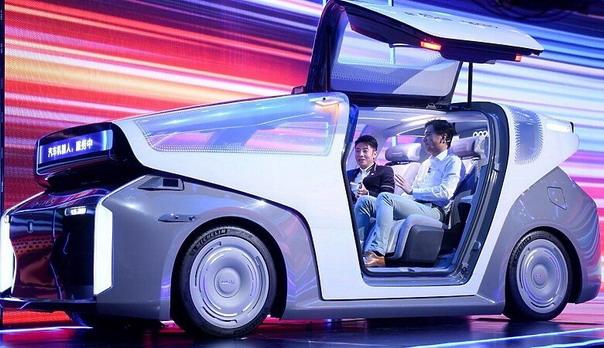 Baidu concept