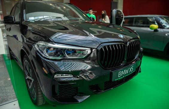 BMW X5 xDrive 45e M