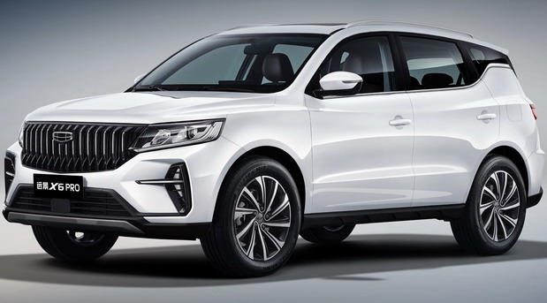 Geely Vision X6 Pro