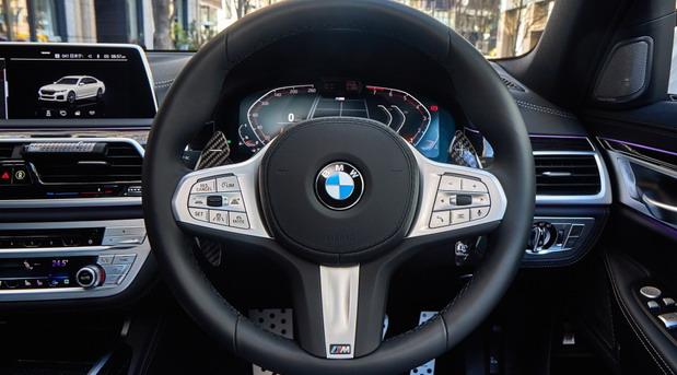 3D Design BMW Serije 7