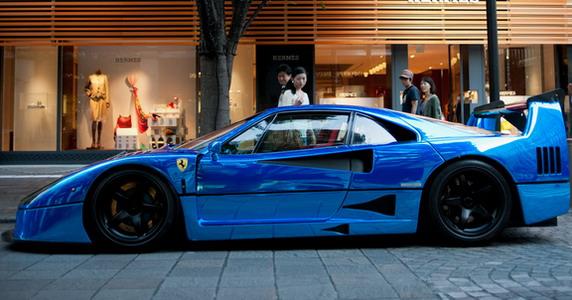 [Image: 71535-Ferrari%20F40%201.jpg]