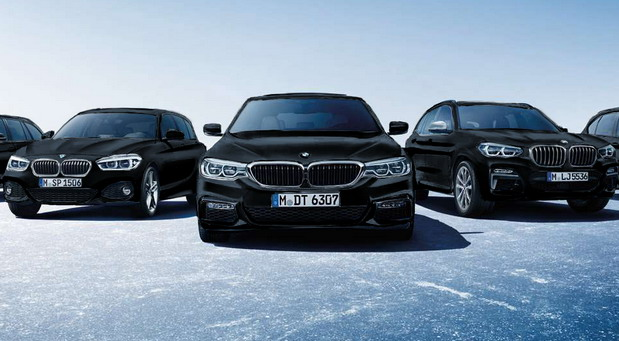 BMW ponuda