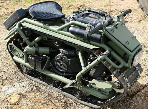 Hamyak ATV,