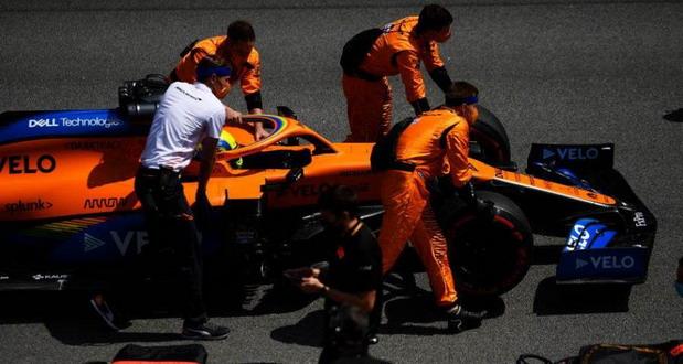 McLaren Lando
