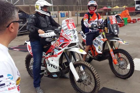 Sagmajster Dakar 2019