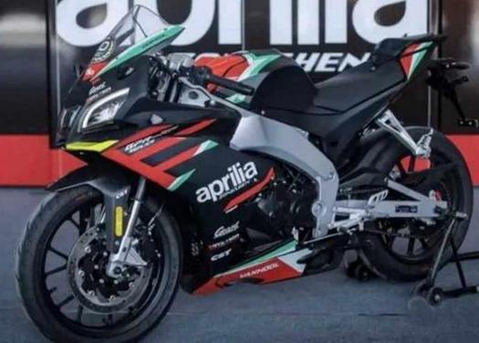 Aprilia GPR250R