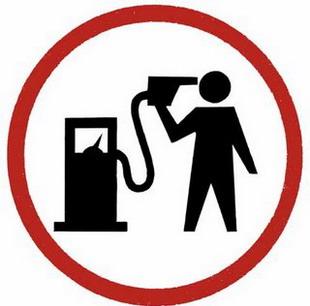 benzin cene