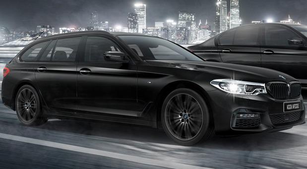 BMW M5 Japan