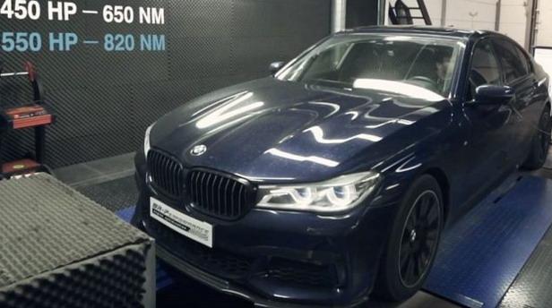 BR-Performance BMW 750i