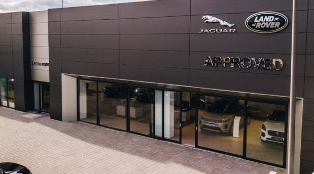 Jaguar Land Rover centar u Čačku
