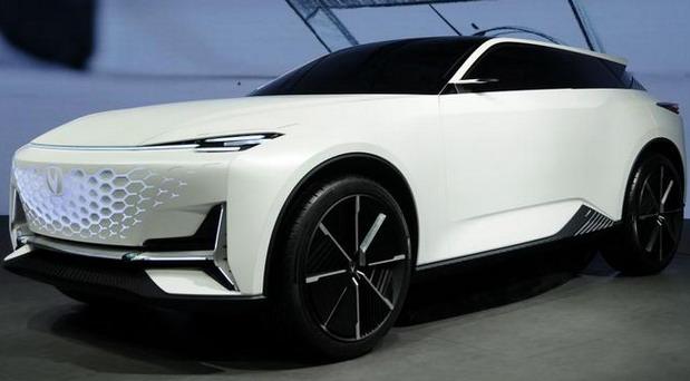 Changan Vision-V Concept