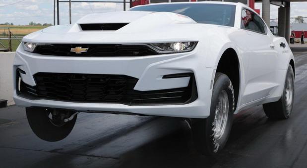 Chevrolet COPO Camaro