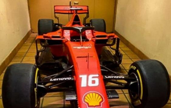 Ferrari Lekler