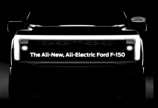 električni Ford F-150