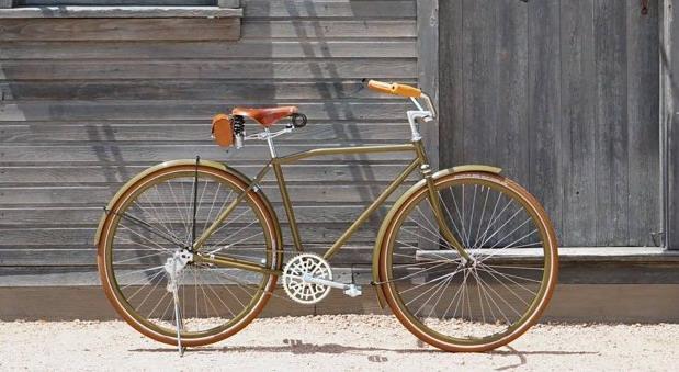 Harley-Davidson bicikl