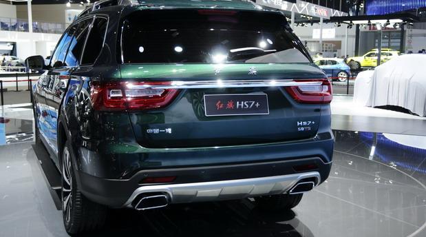 Hongqi HS7+