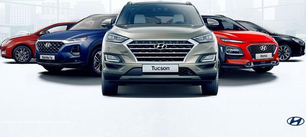 Hyundai popust za vozila na lageru