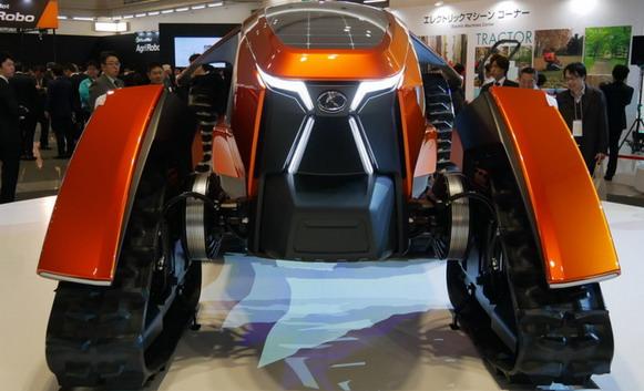 Kubota X Tractor