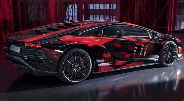 Lamborghini Aventador S by Yohji Yamamoto