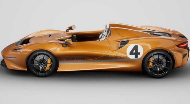 McLaren Elva M6A