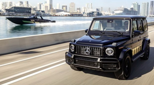 Mercedes-AMG G63 Cigarette Edition