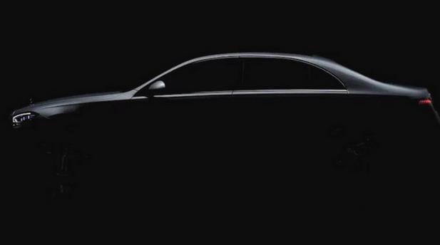 Mercedes S klase