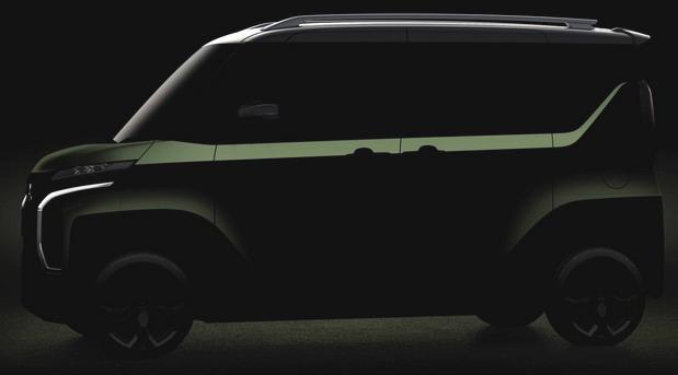 Mitsubishi Super Height K-Wagon Concept