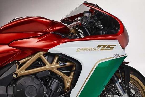 MV Agusta Superveloce 75 Anniversario