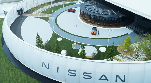 Nissan plaćanje