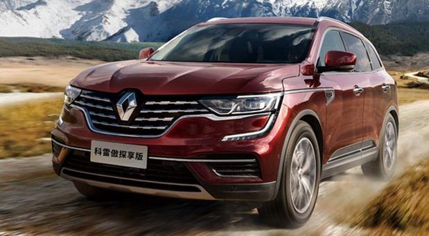 Renault Koleos China
