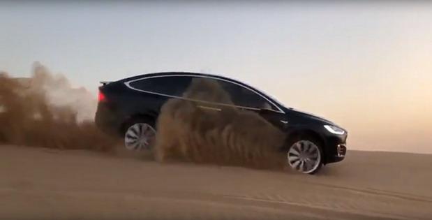 tesla model x dune