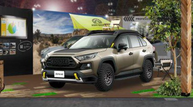 Toyota RAV4 Adventure Gear Concept