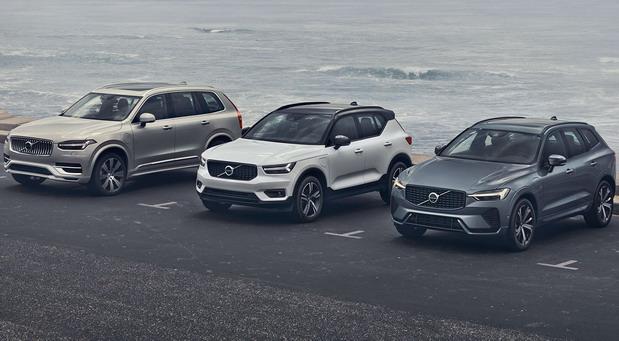 Volvo XC vozila