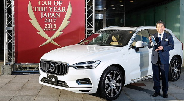 japan car of the year volvo xc60