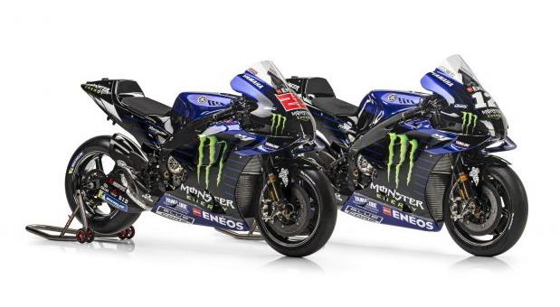 Yamaha MotoGP